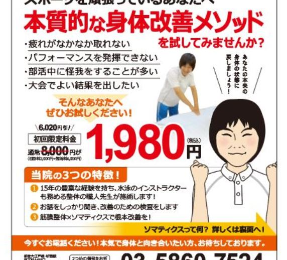 image_udagawasama