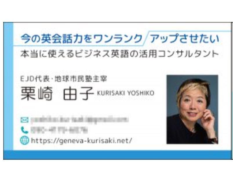 meishi_kurita