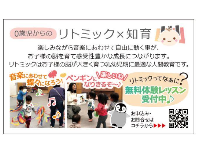meishi_yanosama