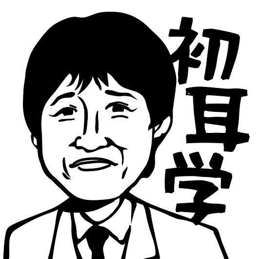 hatumimi-1